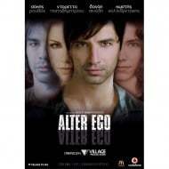 Alter Ego - DVD