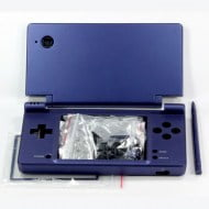 Replacement Shell Housing Blue - Nintendo DSi Console