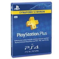 Playstation Plus Card - Συνδρομή 12 Μηνών - PS3 / PS4 / PS Vita