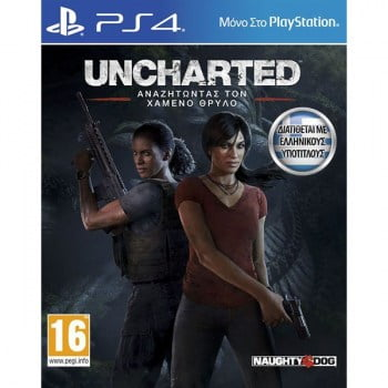 Uncharted The Lost Legacy - PS4 Game